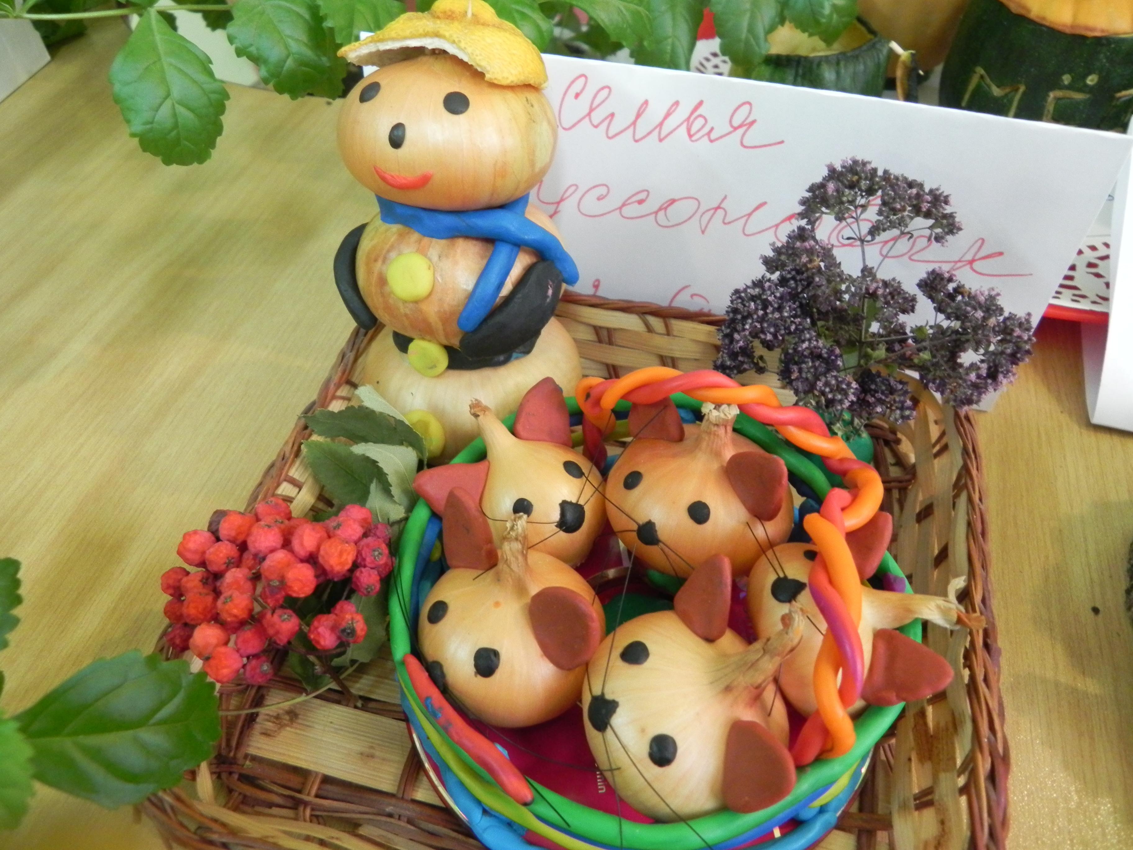 Поделки в сад осень из овощей и фруктов